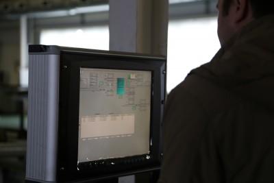 Основной экран АРМ Оператора Комплекса